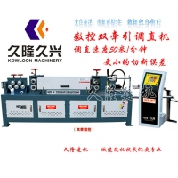 久隆4-14型液压调直机双牵引数控重八轮