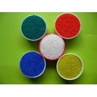泰顺矿产批发天然彩砂 染色彩砂批发