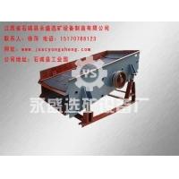 江西品牌振动筛厂家、优质供应振动筛、大型筛分设备