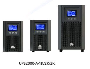 华为UPS1000 3000VA监控备用电源