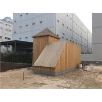 哈尔滨防腐木外墙板 15765527388哈尔滨防腐木墙板