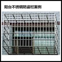 承接不锈钢防盗栏窗户/阳台/儿童房防盗栏成都容祥芸