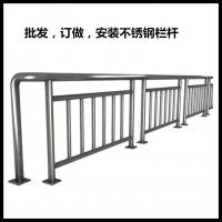 承接不锈钢护栏/围栏/防盗栏交通安全护栏等免费测量