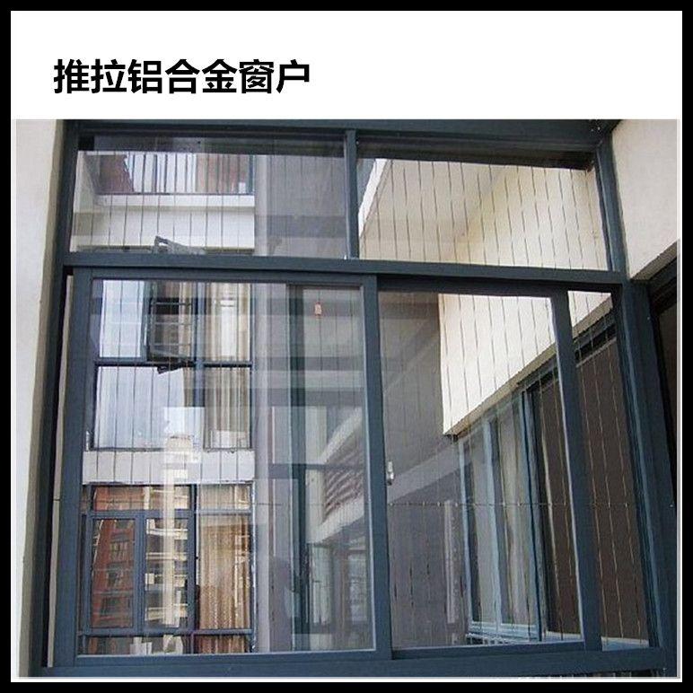 铝合金窗详细说明 一、产品特点: 【 防盗 】窗型复合设计,内钢外铝,将钢条暗装于铝管内有机结合为一体,二者精密结合简要有力,确保产品的安全防盗功能。窗上装有特种锁,即使打碎玻璃,也无法进入室内。 【防蚊】 安装外置不锈钢纱网 【避险 】有效避免消防安全隐患,窗户可关、可开,如遇意外,窗户可立即打开避险。