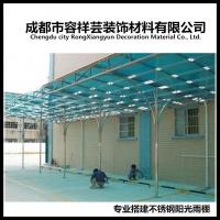 承接阳台遮雨棚/小区停车通道遮阳棚/汽车遮雨棚