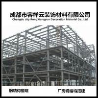 承接钢结构夹芯板房/土建施工/阳光板房设计,施工。