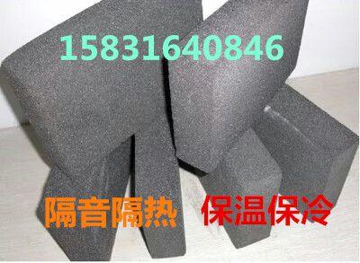 泡沫玻璃板 外墙专用650*550防火泡沫玻璃板