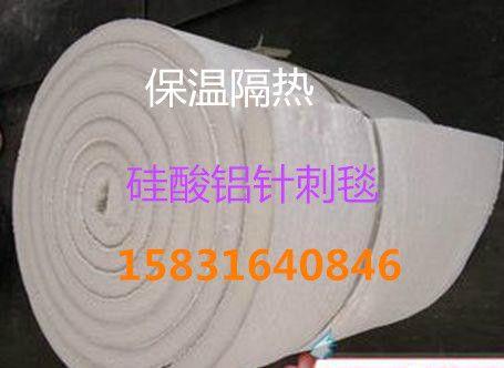 标准陶瓷纤维隔热毯|耐火防火硅酸铝毯 硅酸铝制品