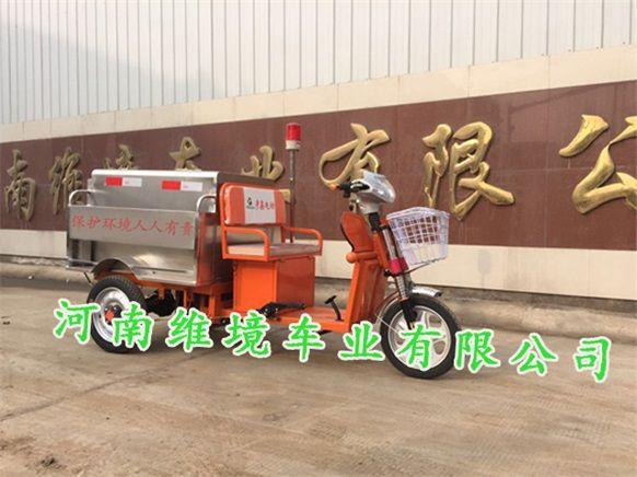 维境车业电动三轮垃圾车安全可靠