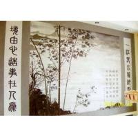 武汉沿海丽水佳园《一江春水向东流》