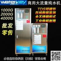 天津净水器制冰机开水机饮水机及滤芯耗材供应