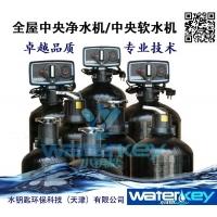 天津塘沽3M中央净水机全屋净水器安装滤芯更换