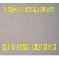 浙江-绍兴-临安-宁波硅藻泥施工,硅藻泥花纹