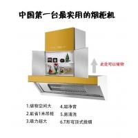厨房电器|厨卫电器—CAYI创意电器