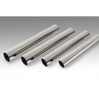 309不锈钢焊接管哪家好 信邦供应优质304不锈钢管材