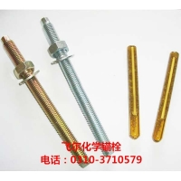 生产化学锚栓 化学螺栓