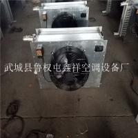 铜管表冷器热水暖风机