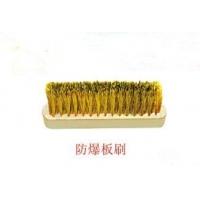弧形銅絲刷|圓頭銅絲刷|防爆銅絲刷|