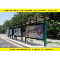 站台系列-现代时尚款012