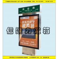 公共设施系列-路名牌灯箱021
