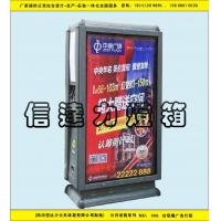 公共设施系列-广告垃圾桶灯箱006