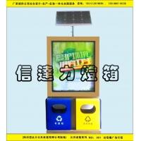 公共设施系列-广告垃圾桶灯箱007