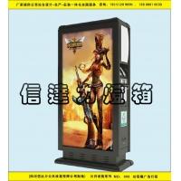 公共设施系列-广告垃圾桶灯箱009