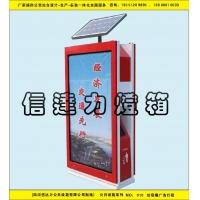 公共设施系列-广告垃圾桶灯箱010
