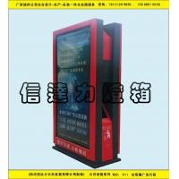 公共设施系列-广告垃圾桶灯箱011