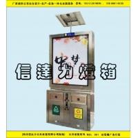 公共设施系列-广告垃圾桶灯箱001