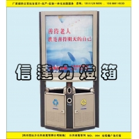 公共设施系列-广告垃圾桶灯箱004