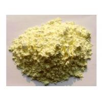 供应优质发泡剂ADC/AC高品质低价格