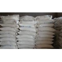 混凝土凝固剂甲酸钙