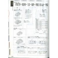 NEW-ERA 气缸PST-SD6-10-QR