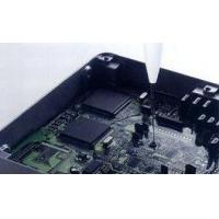 DH-9002A/B黑色电子密封胶