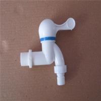 塑料水龙头 塑料洗衣机龙头 洗衣机水龙头 快开塑料水嘴 水龙