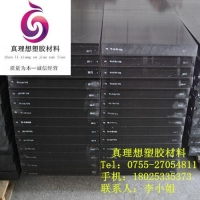 PC板/棒,黑色PC板/棒,进口PC板/棒