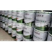 深圳博富龙涂料真石漆质感刮砂漆