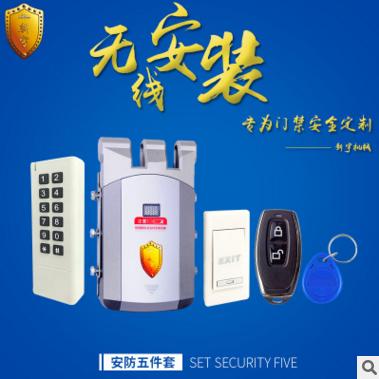 2016新款新宇厂家起直销无线门禁锁 密码/刷卡/遥控锁
