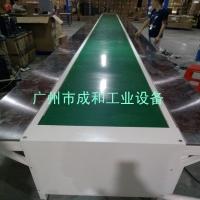 供应广州流水线 输送线 流水线订购