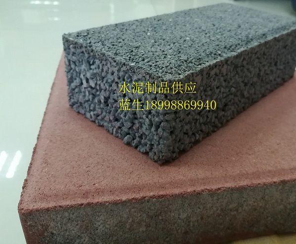 广东透水砖,人行道透水砖砖,广场砖