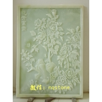 《花开富贵》进口天然浅青玉石浮雕背景墙面装饰