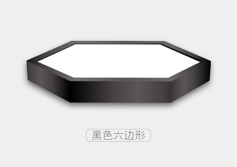 黑色六边形