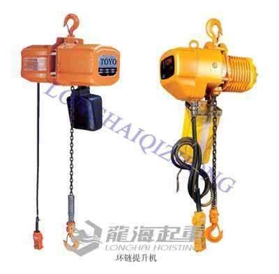 环链电动葫芦 进口环链电动葫芦