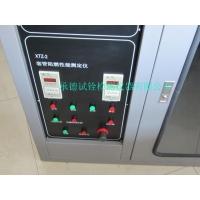 电工套管自熄时间测定仪套管阻燃测试设备