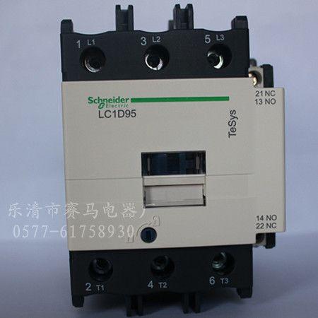 lc1-d95图片_施耐德接触器图片