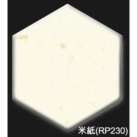 杜邦人造石洗手台,杜邦可丽耐RP230米纸