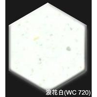 杜邦可丽耐人造石WC720浪花白,厨房台面