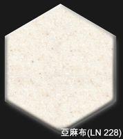 深圳杜邦可丽耐人造大理石LN228亚麻布 桌面