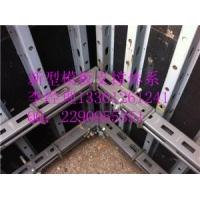 兴民基业新型建筑模板支撑厂家直销 价格优惠